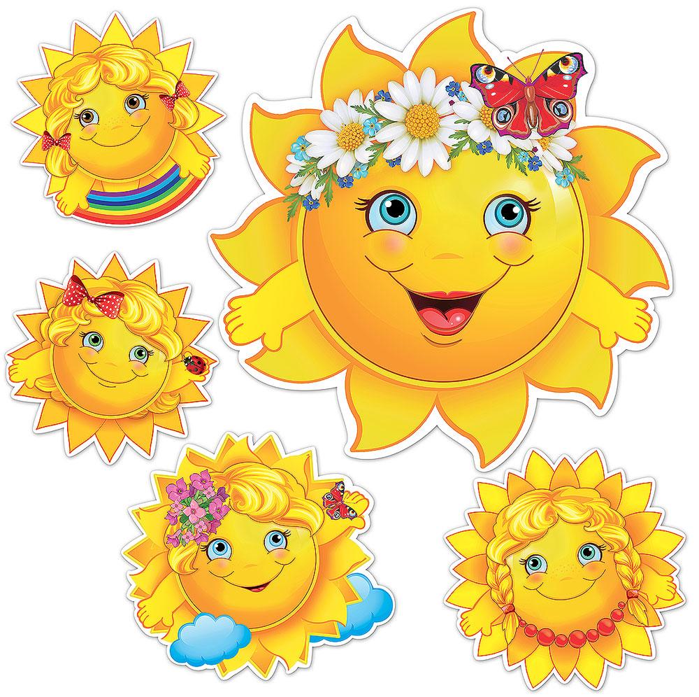 Солнышко картинки для оформления распечатать и вырезать, грядках прикольные картинки