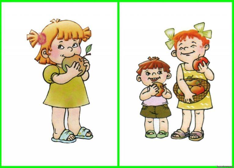Дети кушают яблоки