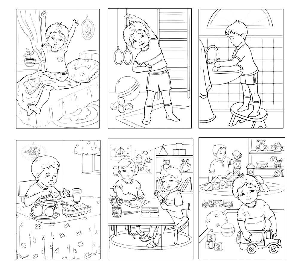 Все для детского сада в картинках раскрасках