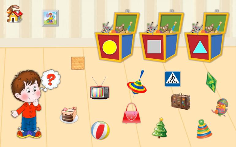 Дидактическая игра «Найди предмет»